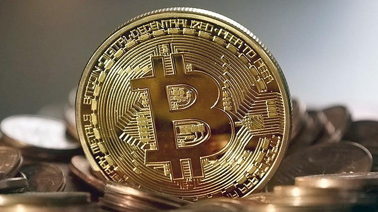 pildoras moneda